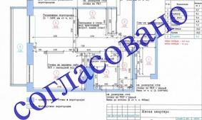 Нужно ли согласование и разрешение на установку кондиционера на фасаде дома?